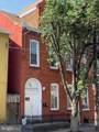 130 Prince Street - Photo 3