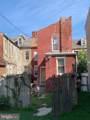 130 Prince Street - Photo 7