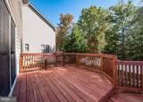 10638 Sourwood Avenue - Photo 46