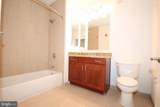 1023 Royal Street - Photo 13