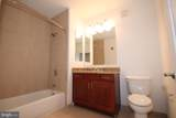 1023 Royal Street - Photo 14