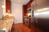 1023 Royal Street - Photo 2