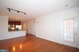 1023 Royal Street - Photo 7
