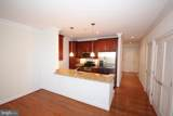 1023 Royal Street - Photo 9