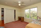 13 Country Drive - Photo 41
