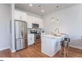 5938 Henry Avenue - Photo 5
