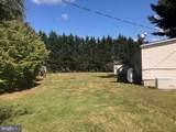 637 Oak Hill School Road - Photo 16