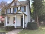 100 Carvel Avenue - Photo 3