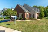 12111 Meadow Branch Way - Photo 1