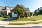 12111 Meadow Branch Way - Photo 3