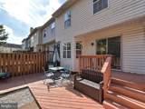 6125 Baldridge Terrace - Photo 31