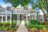 604 Churchhill Rd #J - Photo 1