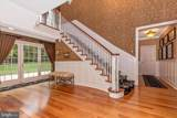 103 Dansfield Lane - Photo 9