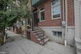 1737 Federal Street - Photo 2
