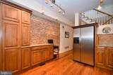 1014 Kenwood Avenue - Photo 12