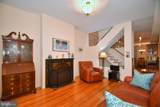1014 Kenwood Avenue - Photo 3