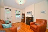 1014 Kenwood Avenue - Photo 4