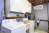 10146 Old Frederick Road - Photo 16