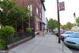 502 Market Street - Photo 10