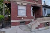 502 Market Street - Photo 9