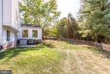 13618 Old Dairy Road - Photo 34