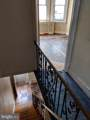 2202 Cantrell Street - Photo 8