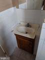 2202 Cantrell Street - Photo 9