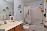 241 West Bourne Way #92 - Photo 22