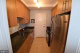 3900 Tunlaw Road - Photo 6