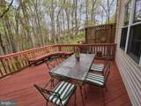 14309 Long Channel Drive - Photo 44