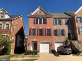 13009 Town Commons Drive - Photo 1