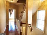 13009 Town Commons Drive - Photo 20