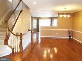 13009 Town Commons Drive - Photo 4