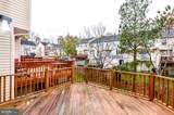 8166 Mallard Shore Drive - Photo 43