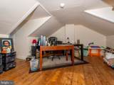 532 Walnut Street - Photo 14