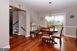 815 Dewees Place - Photo 17