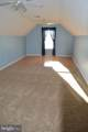 104 Frogtown Road - Photo 44