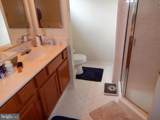3605 Collier Road - Photo 18