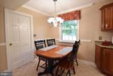 1302 Brook Meadow Drive - Photo 13