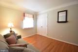 1302 Brook Meadow Drive - Photo 28