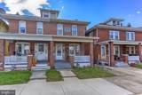 1506 Philadelphia Street - Photo 2