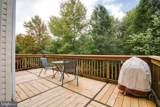 46797 Sweet Birch Terrace - Photo 26