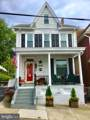 507 2ND Street - Photo 1