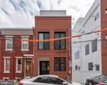 426 Miller Street - Photo 48