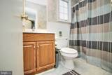 4222 Ardmore Place - Photo 40
