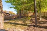 5241 Richardson Drive - Photo 43