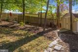5241 Richardson Drive - Photo 47