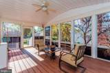 9600 Waterford Drive - Photo 4
