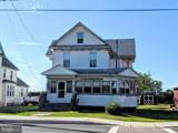 114 Maryland Avenue - Photo 1