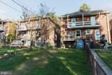 422 West End Avenue - Photo 4